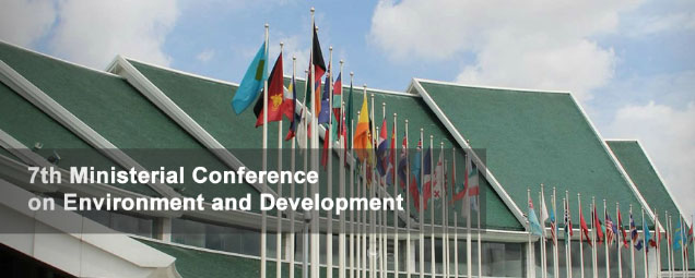 seventh Ministerial Conference on Environment and Development